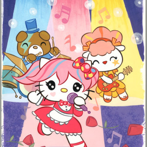 Hello Kitty Comic Cover